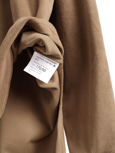 イギリス軍PCSサーマルアンダーシャツサイズネーム